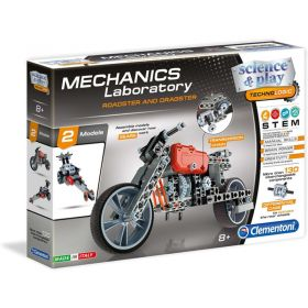 Konstruktorius: Motociklai