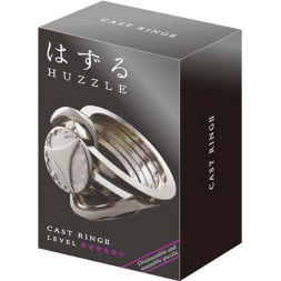 Sõrmus II