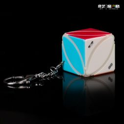 Rubiko kubas Ivy Keychain
